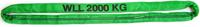 Jeřábová smyčka  RS 2t,1m GAPA, užitná délka