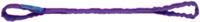 Jeřábová smyčka s oky RSO 1t,4m