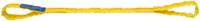 Jeřábová smyčka s oky RSO 3t,3m zesílené oko