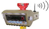 Vysílač  + přijímač pro přenos dat z váhy do PC, tiskárny, na vzdálený displej (do 30m)
