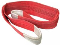 Plochý pás s oky čtyřvrstvý HB4 10t,8m, šíře 150 mm
