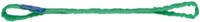 Jeřábová smyčka s oky RSO 2t,2m