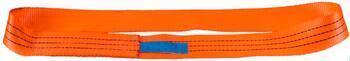 Plochý pás nekonečný dvouvrstvý HBE2 20t,5m, užitná délka - 1