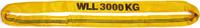Jeřábová smyčka  RS 3t,2,5m, užitná délka - 1/2