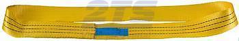 Plochý pás nekonečný jednovrstvý HBE1 3t,4m, užitná délka - 1