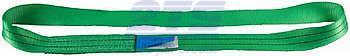 Plochý pás nekonečný jednovrstvý HBE1 2t,1m, užitná délka - 1