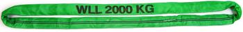 Jeřábová smyčka  RS 2t,3m GAPA, užitná délka