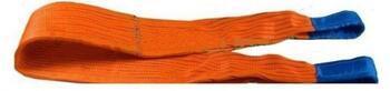 Plochý pás s oky dvouvrstvý HB2 10t,2,5m - 2