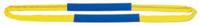 PVC ochrana šíře 102 mm - RED - 2/2